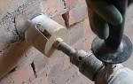 Коронки по бетону для перфоратора: виды и преимущества