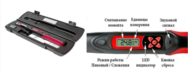 Электронный динамометрический ключ